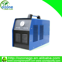 Factory price four colors 3G 7G 10G 15G air ozonator/ air purifier for car