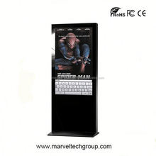 Stand alone indoor wireless wifi remote control digital signage