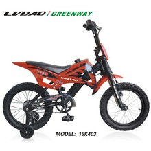 16 inch Kids Bicycle For Boys