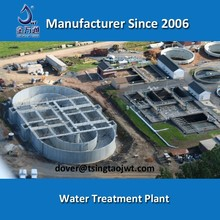Underground domestic natural wastewater treatment plant
