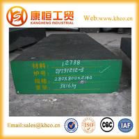 Kangheng steel 3Cr2NiMnMo 718 steel flat bar
