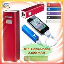 2600 mAH solar battery charger of power bank