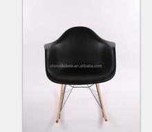 Outdoor furniture RAR eames chair