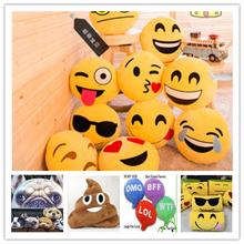 wholesale plush emoji pillows cheap whatsapp emoji pillows custom emoji pillows