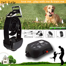 Basic In-ground Waterproof Electric Ultrasonic Dog Fence with E Collars