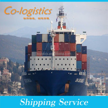 china lcl and fcl sea freight rates delivery to Lyon---Vikey skype: colsales17