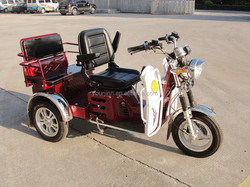 passenger tricycle motorcycle for disabled people