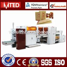 RZ 350 Full Automatic Gift Paper Bag Making Machine