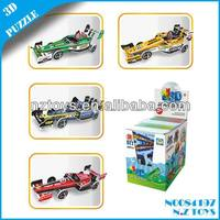 3D puzzle-F1 formula car(4assorted)/jigsaw puzzle