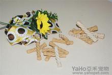 natural pet life dog treats and dental bone of dental rope from Yaho Pet Food ,Guangdong ,China