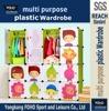 AL0054-16 DIY modern sell well plastic cartoon modular kids wardrobe