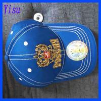 russia baseball hat sport cap