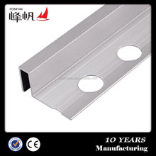 HOT! Good view use widely gold anodized aluminum tile trim, flexible aluminum trim, aluminum floor trim