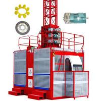 China manufacturer construction passenger hoist