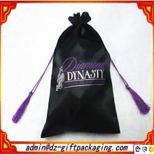 Luxury Custom Satin Gift Bag /Satin Cosmetic Bag /Satin Bag