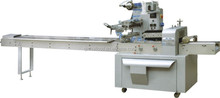 Candy Pillow-type Packing Machine
