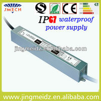 constant voltage led transformer led strip light driver 12V