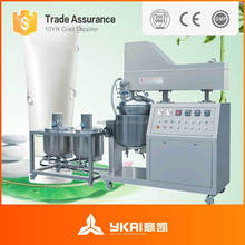 200L toothpaste mixer,toothpaste vacuum homogenizer,daily chemical product mixer