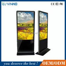 Full HD Andriod Digital Signage kiosk 46'' Media Advertising Product
