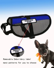 NEW Designed Protective and Comfortable Service Dog Harness with Emboridery label