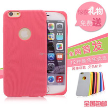 new design thickness 0.45MM silicon phone case phone shell