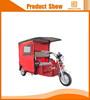 special for india market battery rickshaw full set kits three wheel rickshaw parts