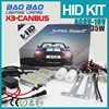 BAOBAO-bottom price!!! CANBUS HID Kit 9006 5000K pure glossy sliver ballast Xenon Light Conversion kit