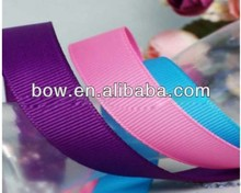 make award ribbon rosette