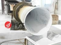 TiO2 titanium dioxide for glass manufacturing raw material
