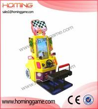Baby racing car/baby car game,Baby Racing Car game II kiddie rides