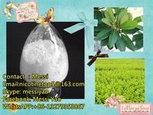 100% Natural Ligustrum lucidum Ait Extract/P.E. with Oleanolic Acid,Ursolic Acid