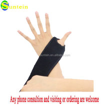 Wrist support health support,wrist support brace,computer mouse wrist support