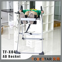 Foldable new design Inversion table as seen ab shaper total core with high quality