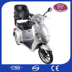 Pan seat for mobility scooter/wheel star electric mobility scooter/mobility scooter with rotating seat