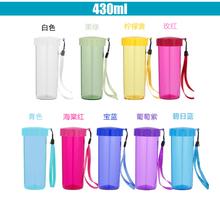 beautiful colors for cute travel mugs 500ml capacity