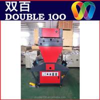 adhesive & hot melt album inner glue coating machine with binder FOr pvc , cardboard , photo paperChina manufacturer