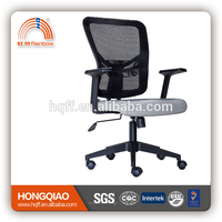 school chair high back swivel commercial chair office chair spare parts