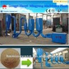 Professional design hot airflow type wood sawdust flash dryer drying wood sawdust used for charcoal production line on promotion