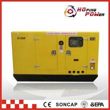 2013 Top Cummins diesel power generator
