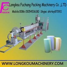 High pressure low density polyethylene foam sheet extrusion machine