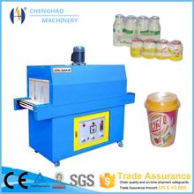 PE shrink packaging machine automatic tea bagging machine noodle cosmetic bottle packaging machine cartridges