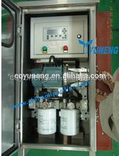 JZ online transformer oil filter plant for on load tap changer transformer