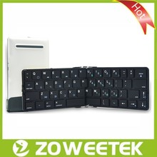 Newest Folding Wireless Bluetooth Keyboard for ipad
