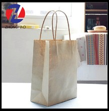 2015 new arrived durable recycled cheap handmade plain blank craft shopping kraft bag