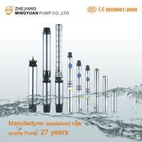 0.5hp submersible pump QJD deep well pump water motor pump