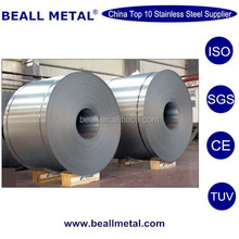 stainless steel 304 price strip bulk buy from china