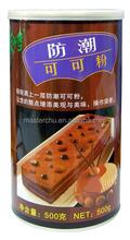 Moistureproof Cocoa Powder Price High Quality Healthy Food Master Chu 500g