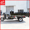 Hot Sale Chinese 2014 New Popular 250CC Cargo Motorcycle Four Wheel