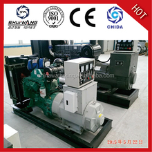 50KW-150 KW low noise power generating sets from China