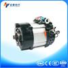 48V battery powered electric motor for forklift